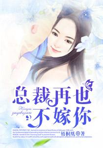 豪门:妻子的外遇 作者:江潭映月
